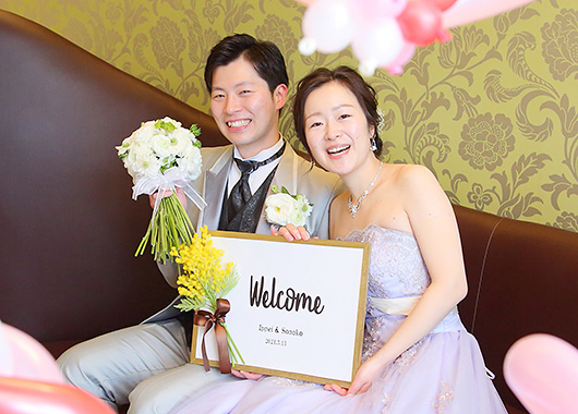 結 〜むすび Wedding〜